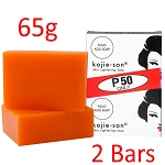50 Packs of Kojie San Skin Lightening Kojic Acid Soap 2 Bars - 65g (100 Bars Total)